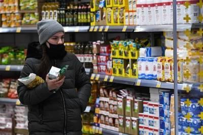 Экономист раскрыл главные уловки супермаркетов