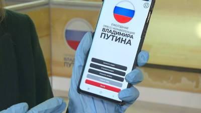 """Новости на """"России 24"""". 30 июня пройдет прямая линия Владимира Путина"""