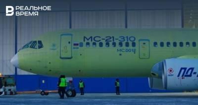 Чемезов: серийное производство МС-21 начнется в 2023 году