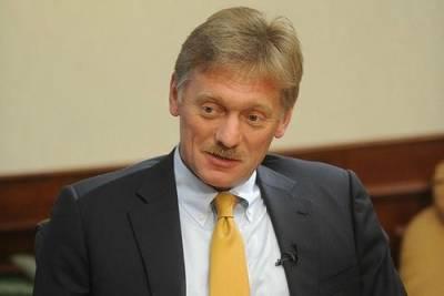 Песков прокомментировал планы «Газпрома» по транзиту газа через Украину