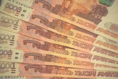 Путин поручил начать школьные выплаты на две недели раньше, со второго августа