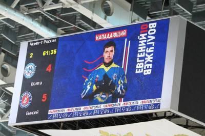 Кубок России по хоккею с мячом хотят перенести. Ждем решения Роспотребнадзора