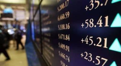 Главные события на фондовых биржах 28 июля: ФРС США запутала рынок