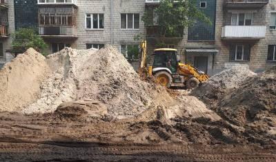 В Уфе без лицензии добывали песчано-гравийную смесь на территории структуры Ростеха