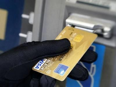 С банков снимут ответственность за блокировку счетов