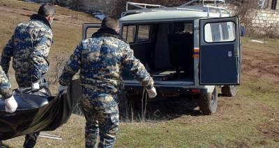 В ходе поисковых работ в Джракане нашли останки одного армянского военнослужащего