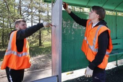 Работодателям возместят средства, потраченные на трудоустройство безработных в РФ
