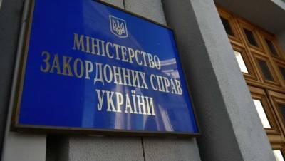 В МИД Украины заявили, что Россия понесет ответственность за выборы в Госдуму с привлечением жителей оккупированных территорий