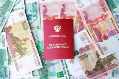 Голикова рассказала о порядке единовременной выплаты еще для 3,5 млн пенсионеров