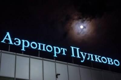Пассажирский самолёт из Антальи произвёл авариную посадку в Пулкове