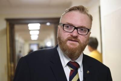 Депутат Милонов рассказал о конфликте на избирательном участке в Петербурге